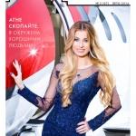 Rutage Magazine cover