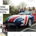 Rutage Magazine unionjag
